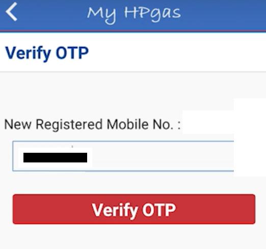 Enter-OTP