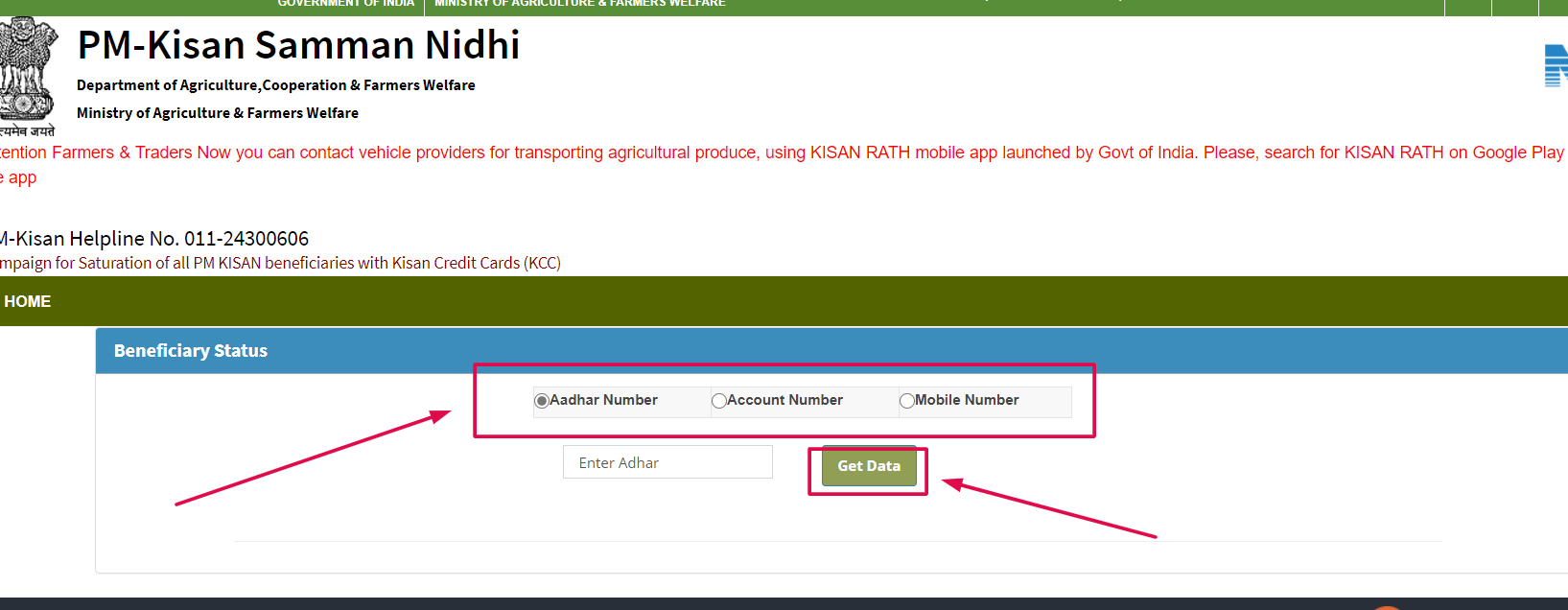 HOW-TO-CHECK-PM-KISAN-YOJNA-PAYMENT-STATUS-ONLINE
