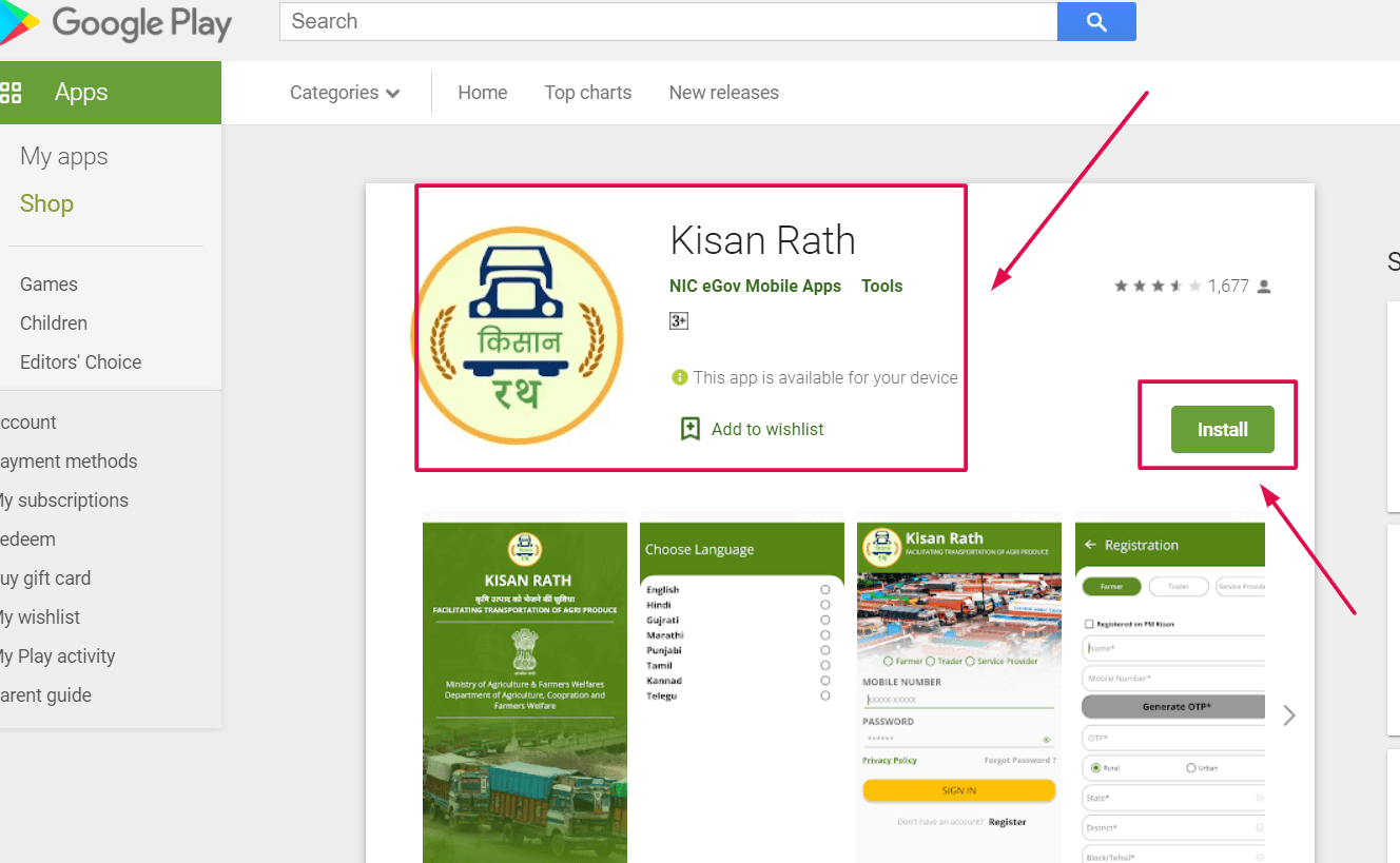 KISAN-RATH-APP-KESE-DOWNLOAD-KAREIN