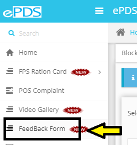 feedback-form-hp-ration-card