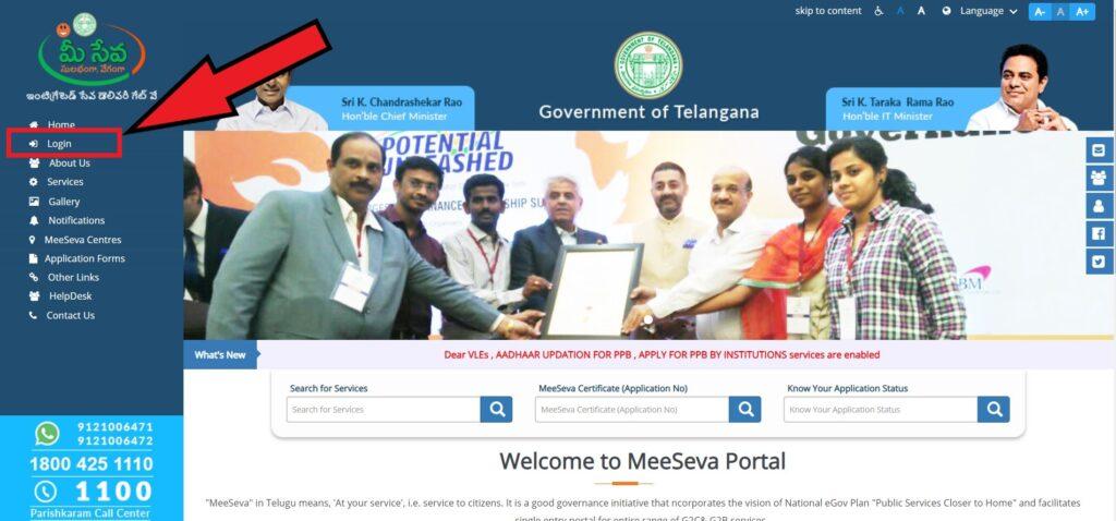 Meeseva-portal-Telangana