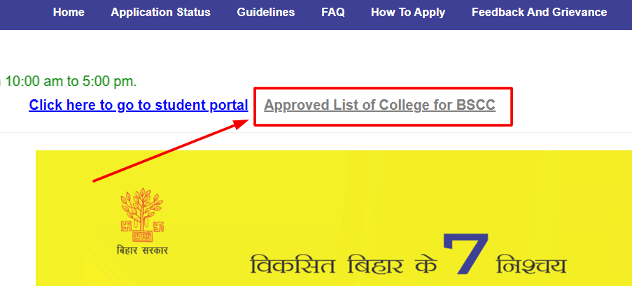 Approved-college