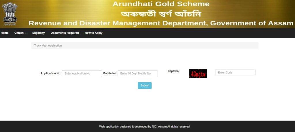 Arundhati-Swarna-Yojana-Track-application