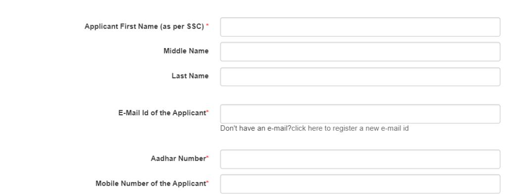 BSCCS-registration-form