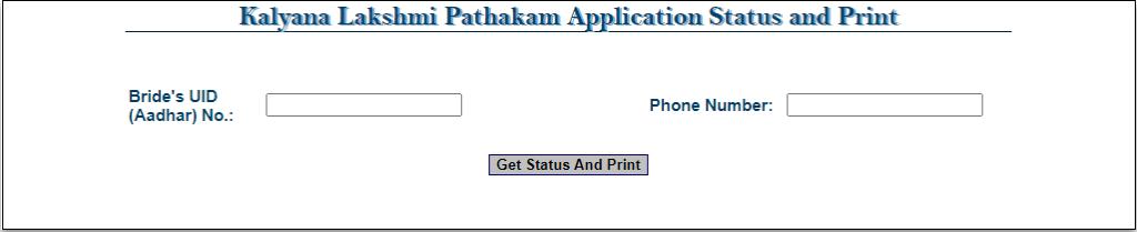 Kalayana_Lakshmi_Scheme_2021_Get_status