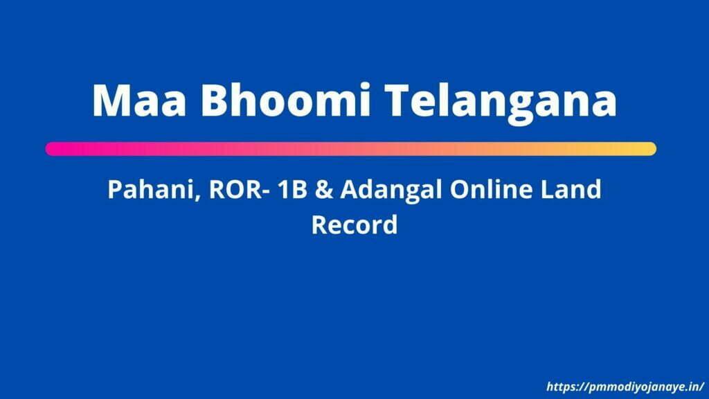 Maa Bhoomi Telangana (1)
