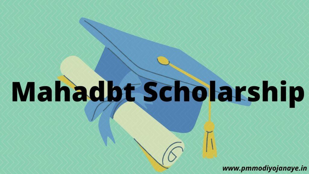 Mahadbt-Scholarship