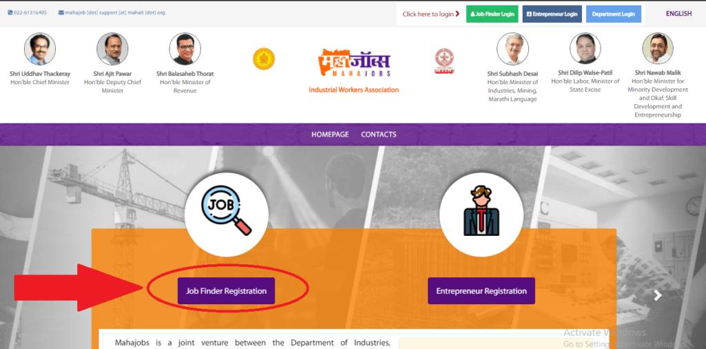 Mahajobs_portal_2021_online_application