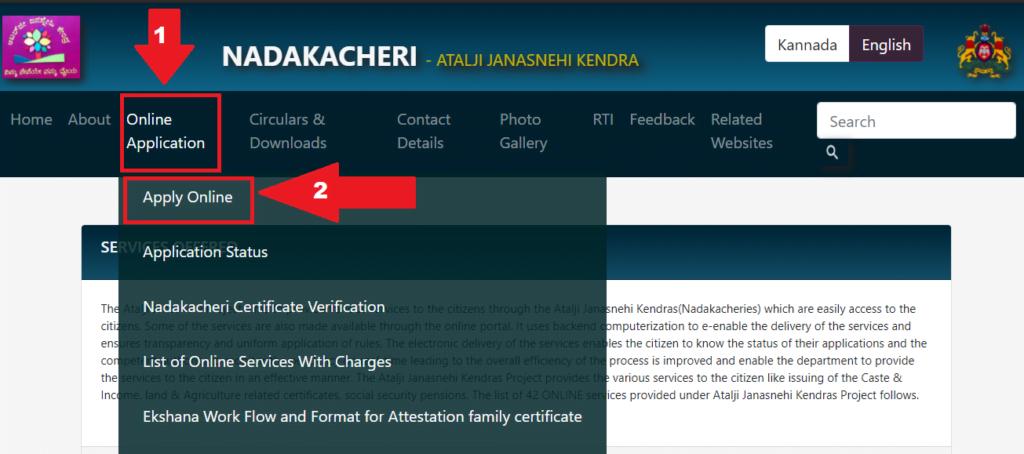 Nadakacheri_CV_Apply_Online