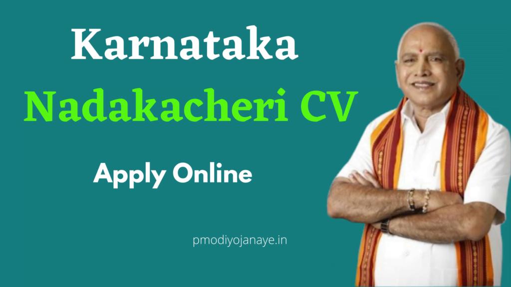 Nadakacheri CV Apply Online