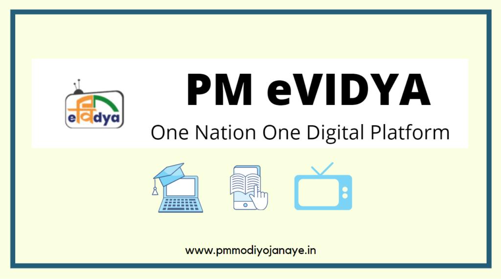 PM-eVIDYA-scheme
