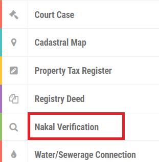 Punjab-land-records-nakal-verification