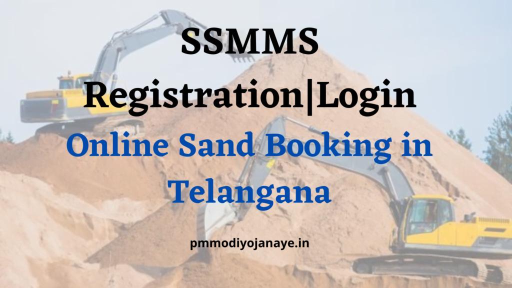 SSMMS _Login_Registration_Online_Sand_Booking_in_Telangana