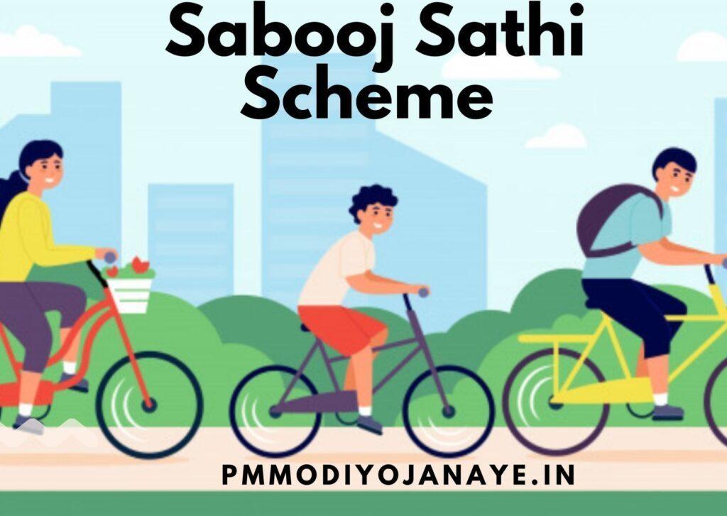 Sabooj Sathi Scheme 2021_ Bicycle Distribution Status & Beneficiary List