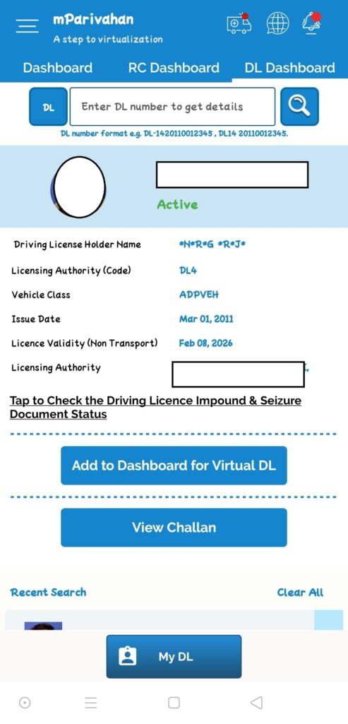 DL Dashboard