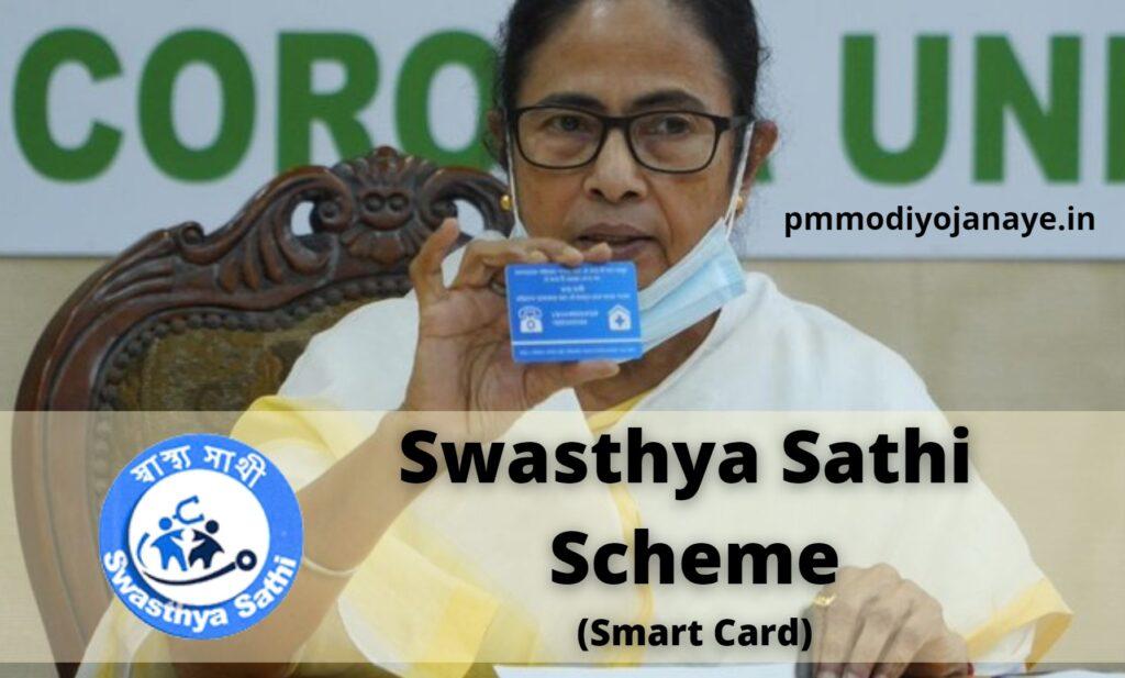 Swasthya-sathi-Scheme