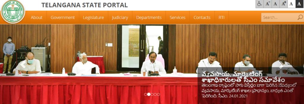 Telanagana-state-portal