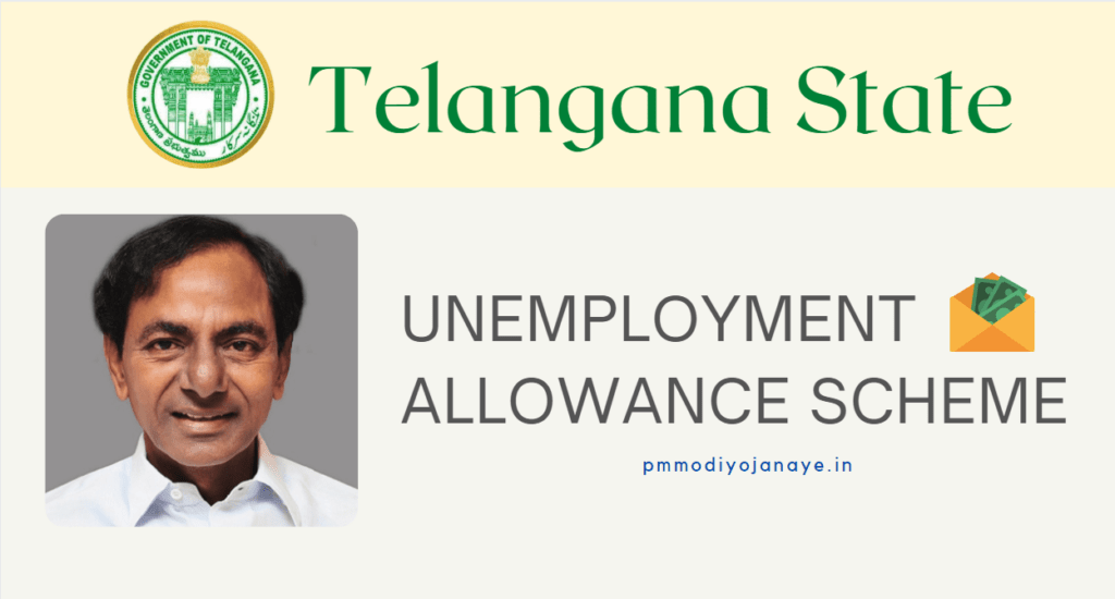 Telangana-unemployment-allowance-scheme