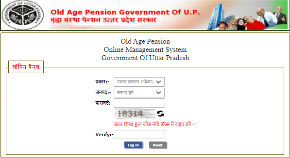 UP-Old-Age-Pension