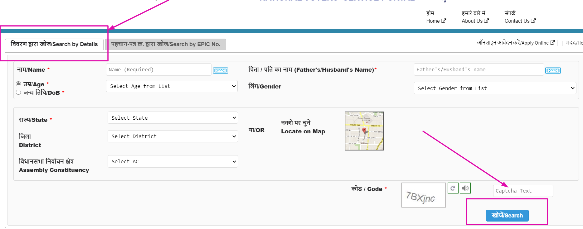 VOTER-LIST-NAME-SEARCH-BY-DETAILS