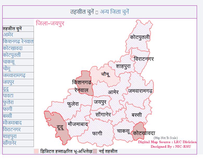 apna-khata-raj-jamabandi-nakal