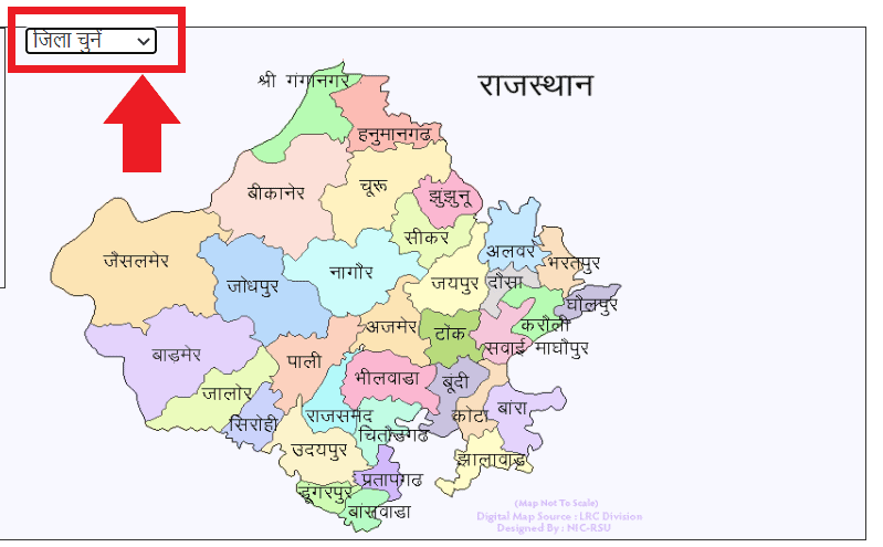 apna-khata-rajasthan-jamabandi