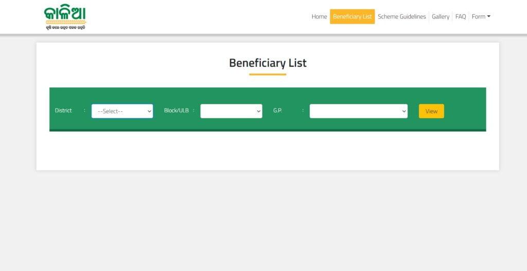 beneficiary-list-kalia