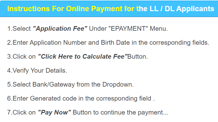driving-license-fee-payment