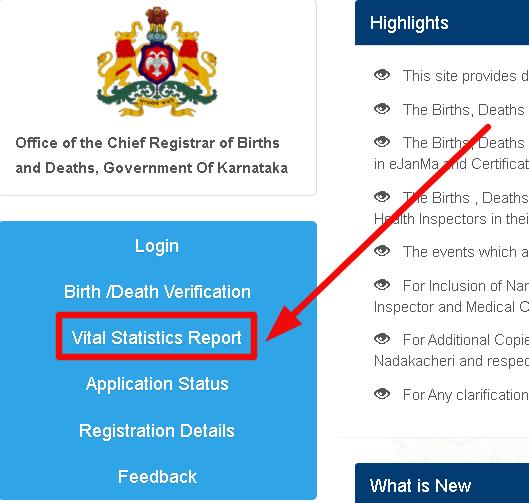 e-janma-vital-statistics-report-link