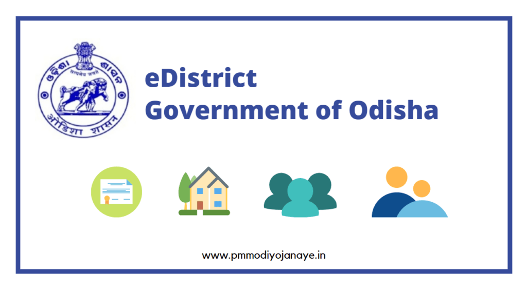 e-District-Odisha-Certificate