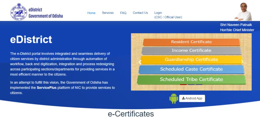 eDistrict-Odisha-homepage