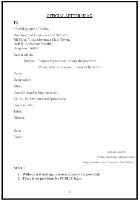 ejanma-official-letter-head-sample-login-password-reset