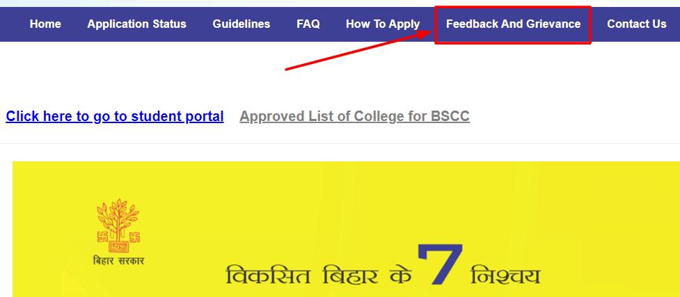 Bihar-Student-Credit-Card-feedback