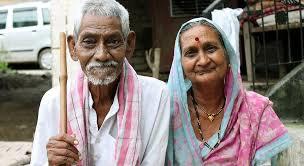 Kerala-Sevana-pension-elderly-people
