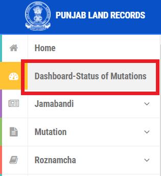 punjab-land-records-mutation-status