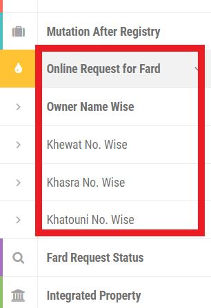 Punjab-land-records-online-fard-request