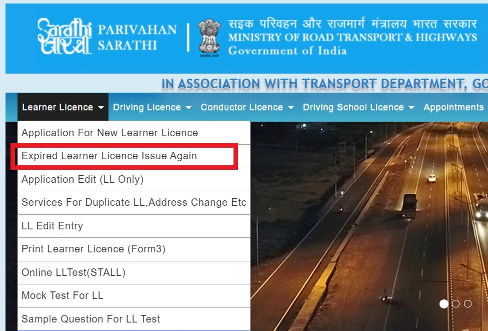 sarathi-parivahan-sewa-issue-expired-learning-license