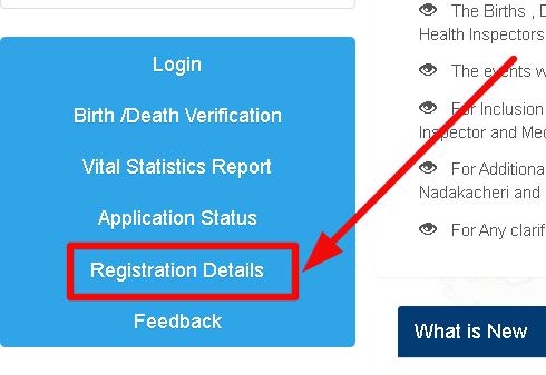 Registration details-ejanma-kar