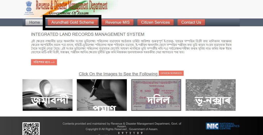 -disaster-department-arundhati-scheme