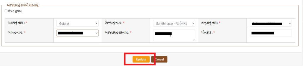update-profile-manav-garima
