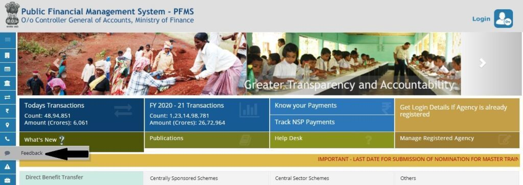 PFMS-FeedBack-Form