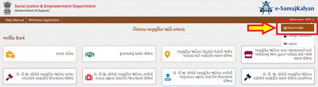 manav-garima-update-profile