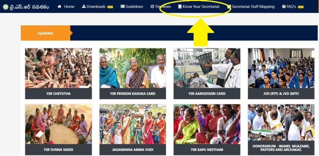 Jagananna Vidya Deevena Scheme List