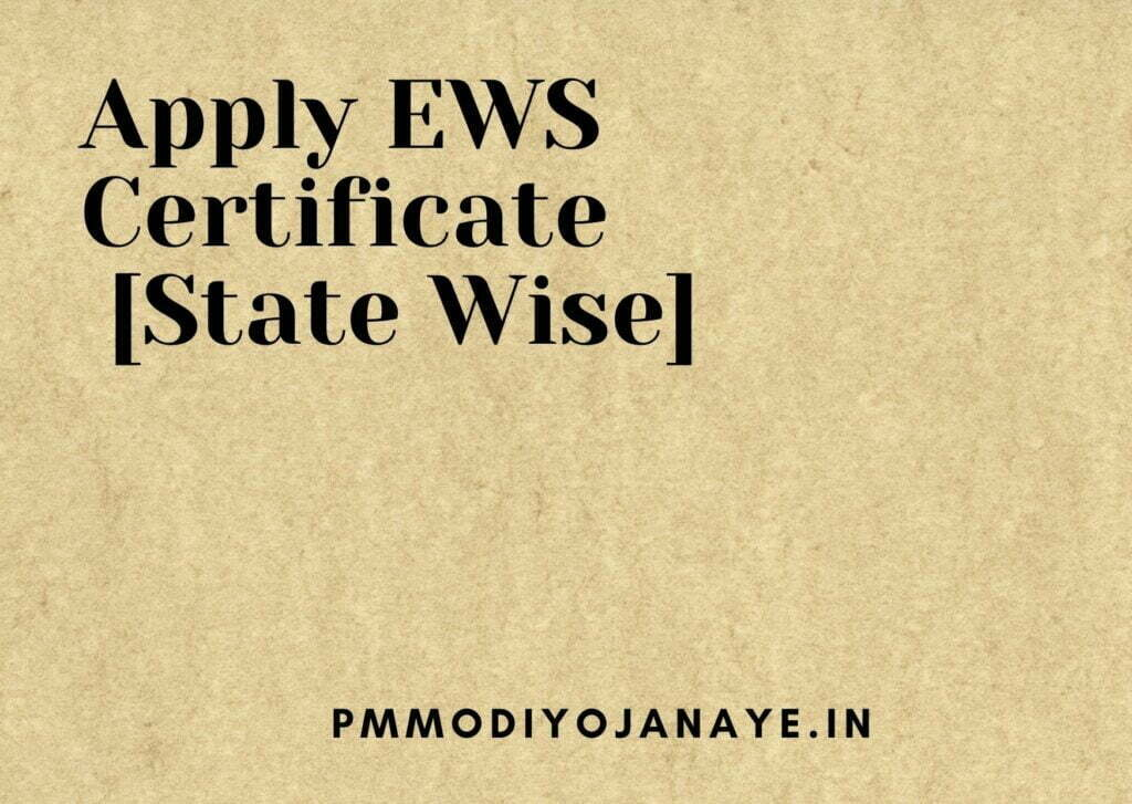Apply EWS Certificate [State Wise] _ EWS Application Form 2021