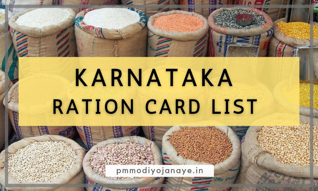 Karnataka-ration-card-list-2021