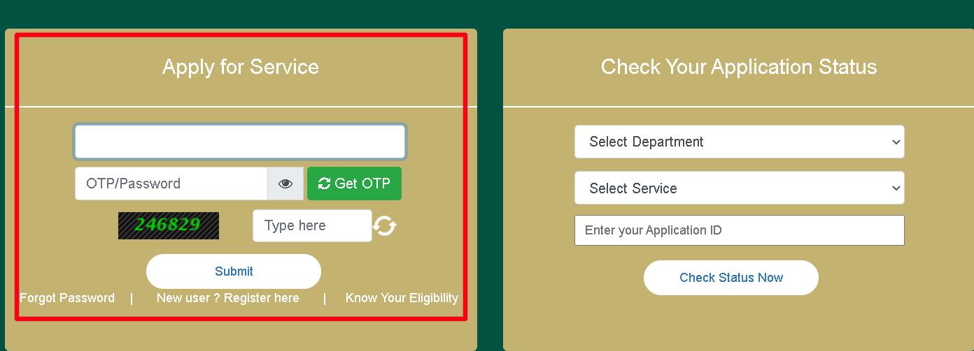 Karnataka-seva-sidhu-service-apply-online-2021