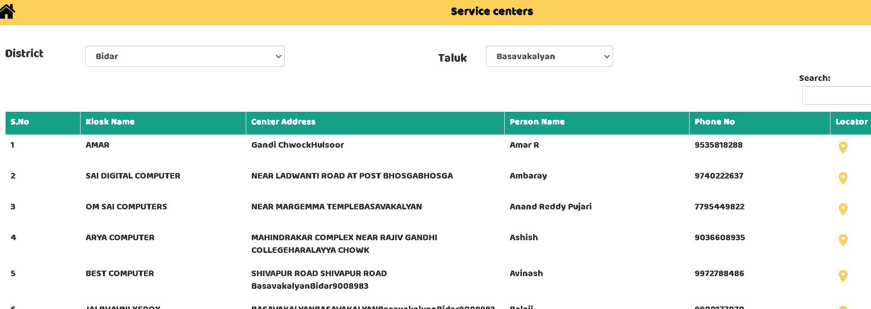 Karnataka-seva-sidhu-service-center