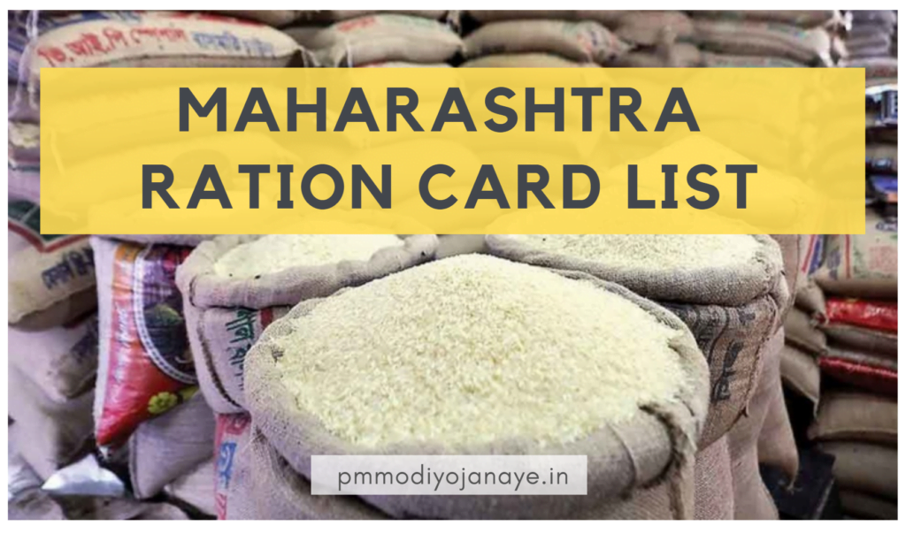 Maharashtra-Ration-Card-List-2021