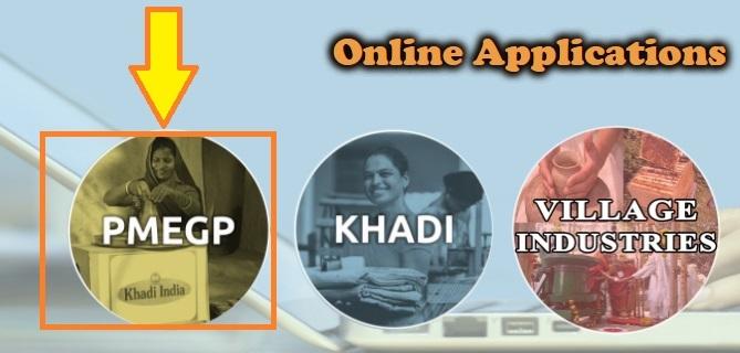 प्रधानमंत्री-रोजगार-सृजन-कार्यक्रम