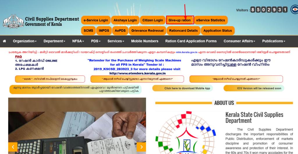 Kerala_Ration_Card_giveup-ration